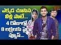 YAALO UYYALO - Bathukamma Song Goes Viral   Mangli, Rahul Sipligunj, SSP