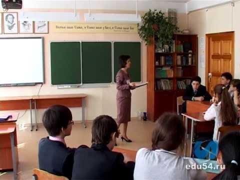«Учитель года 2013». Конкурсное мероприятие «Беседа с ...