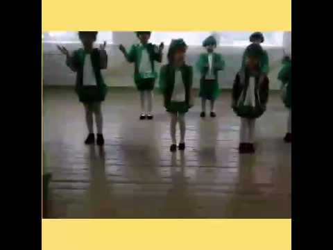 Танец кактус-злой