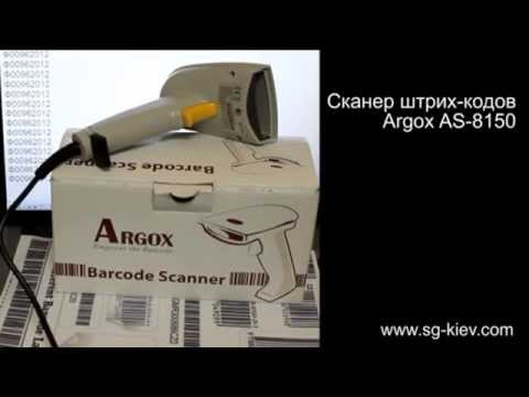 ARGOX AS-8150 DOWNLOAD DRIVERS