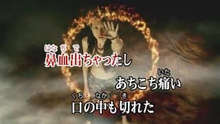 任天堂 Wii Uソフト Wii カラオケ U 青春 ザ ・ ハイロウズ Wii カラオ...