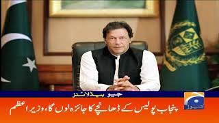 Geo Headlines - 03 AM - 22 January 2019