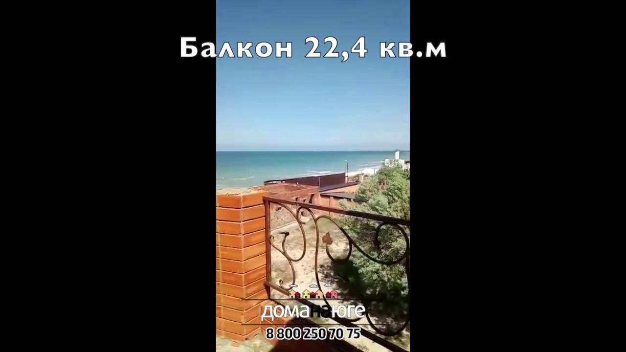 База предложений о продаже домов в азовском районе в ростовской области: цены, контакты, фотографии.