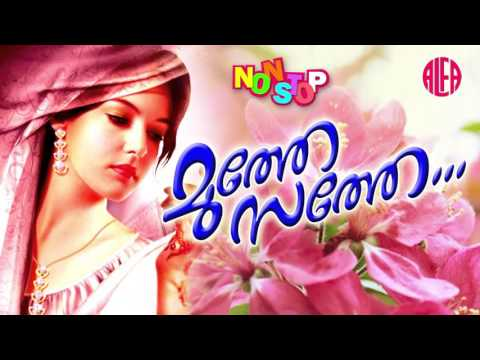 Muthe Sathe | Non Stop Malayalam Songs | Popular Mappila Album | Latest Non Stop Mappilapattukal