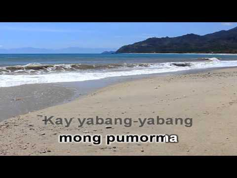 Multong Bakla - The Youth (KARAOKE) HD
