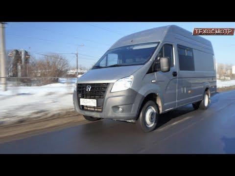 Скоро у ГАЗели появятся АКПП и новый дизель. Продолжение  обзора  цельнометаллического фургона..