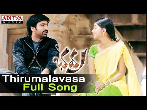 Thirumalavasa Full Song  ll Bhadra Songs ll Ravi Teja, Meera Jasmine
