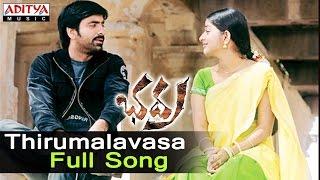 Thirumalavasa Full Song ll Bhadra Songs ll Ravi Teja, Meera Jasmine