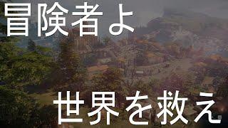 【LOST ARK】悪魔vs人間【がち芋】新作MMORPG