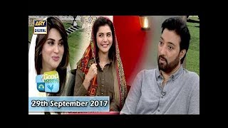 Good Morning Pakistan - 29th September 2017 - ARY Digital Show