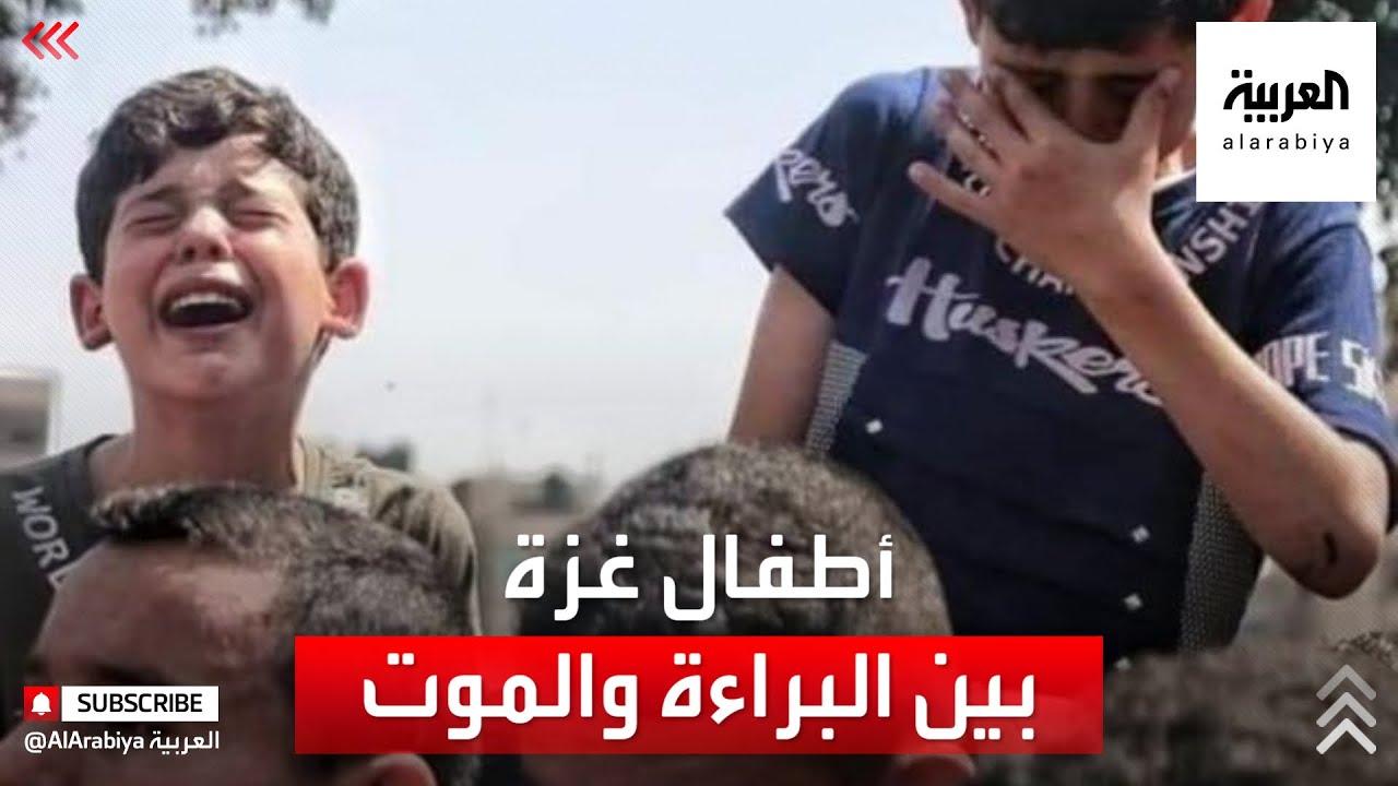البراءة تحت القصف.. كيف واجه أطفال فلسطين غارات الإسرائيليين؟  - نشر قبل 4 ساعة
