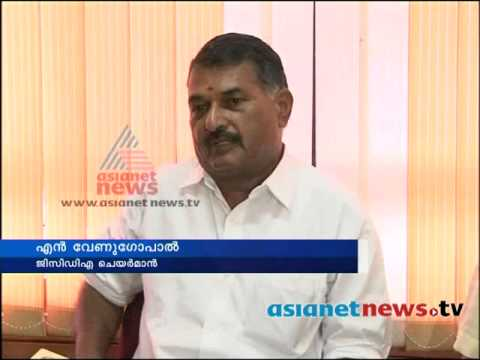 Greater Cochin Development Authority on Wikinow | News, Videos & Facts