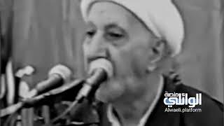 الدين مو ألفاظ | د.أحمد الوائلي