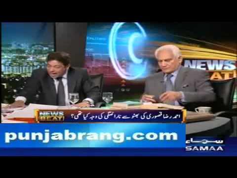 05- Syed Faisal Raza Abidi Vs Ahmed Raza Kasuri...Live Fight