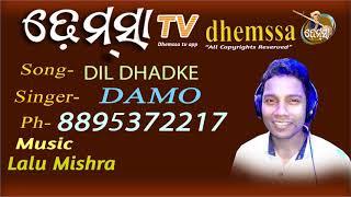 DIL DHADKE  dhemssa tv app