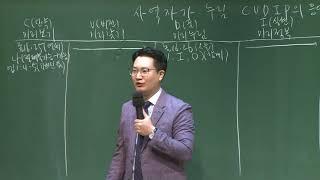 [예원교회] 강남/강북 - 목요 사역자 조장 훈련 - …