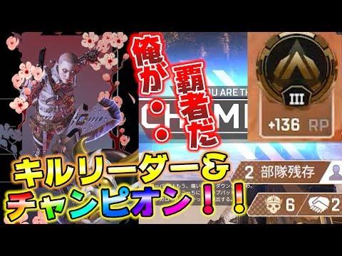 ランク戦で起きた奇跡【APEX】