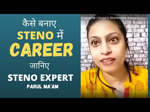 In Career Guide With Parul, Stenographer | Scope In Shorthand & Stenography