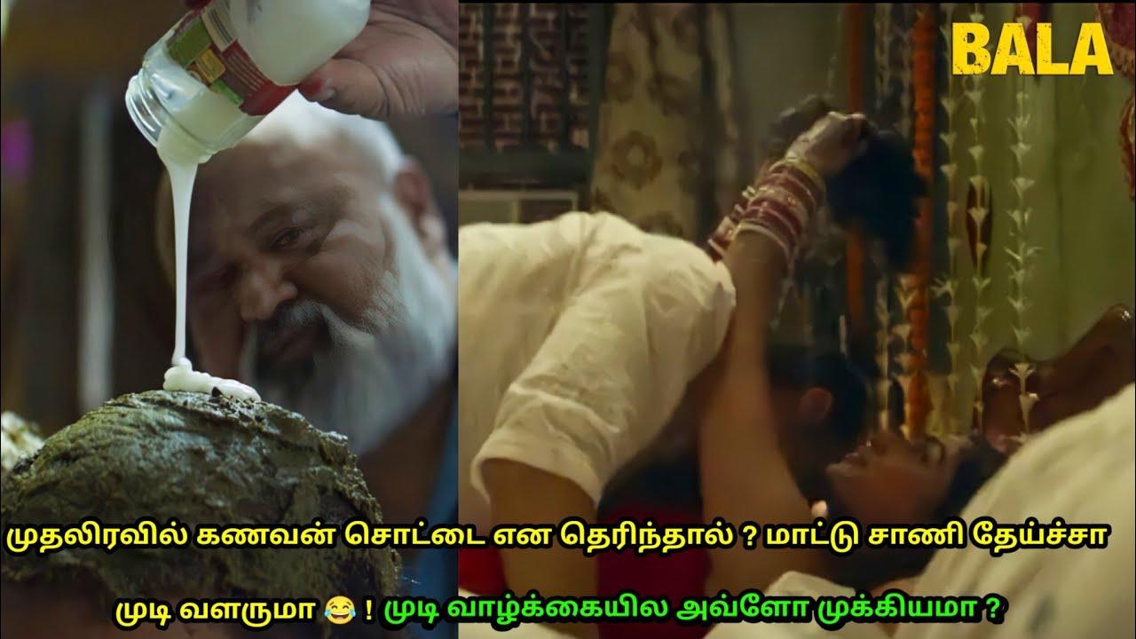 ஒரு மொட்டை தலை ஆணின் கதை | Bala Movie Explanation in Tamil | Mr Hollywood | Tamil Dubbed