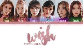 Download lagu DreamNote (드림노트) – WISH (바라다) Lyrics (Color Coded Han/Rom/Eng)