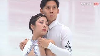Wenjing Sui Cong Han SP Chinese Nationals   2018.12.29