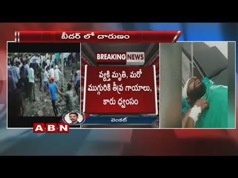 locals assault on Hyderabad family in Bidar  1 lost life   2 wounded