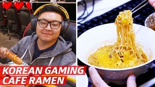 The Food at Korean Gaming Cafes Is Next Level — K-Town