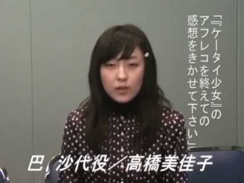 其の一 声優 源平の合戦.
