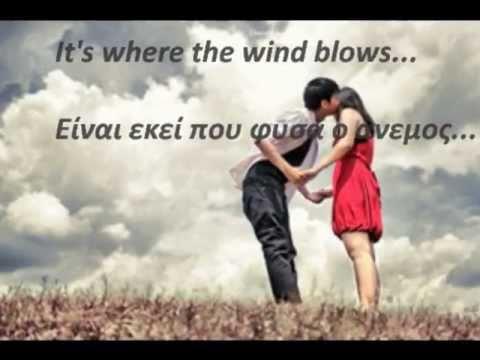 Roxette - ♥ It must have been love ♥ (greek & english lyrics)