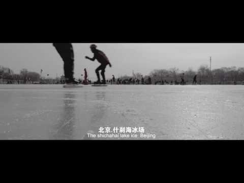 Wang Deshun- Story of his Life And Art -Documentary