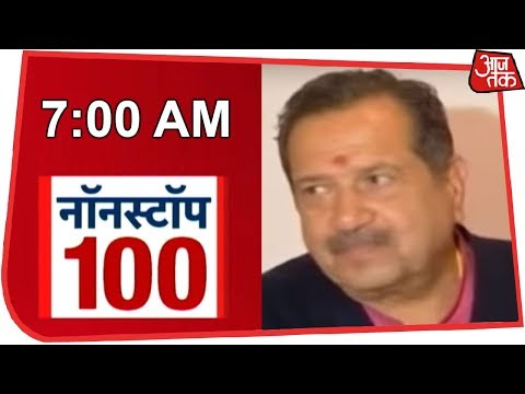 News 100 Nonstop | January 16, 2019