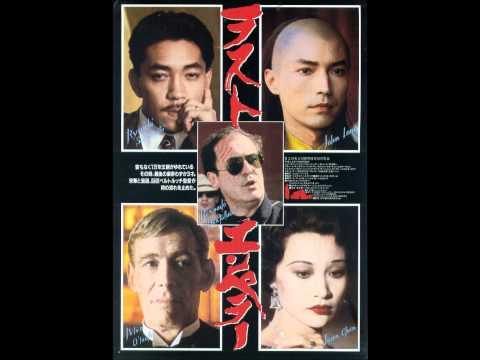 ラストエンペラーのテーマ 坂本龍一 the last emperor-theme- ryuichi sakamoto