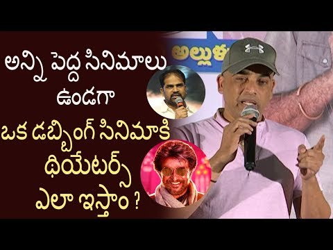 Dil Raju reacts to Petta Telugu producer's allegations | Peta movie Mp3