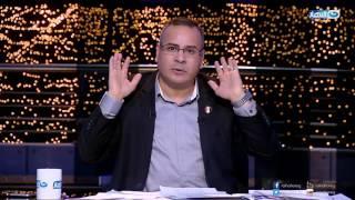اخر النهار | الحلقة الكاملة للشكل الأمثل للخطاب الديني والإعلامي في مصر ولقاء خاص مع عمار الحكيم
