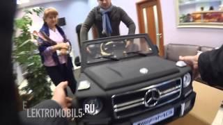 Mercedes G65 электромобиль детский  доставка в Москве(, 2015-11-11T13:14:13.000Z)
