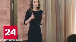Асму Асад хотят лишить британского гражданства