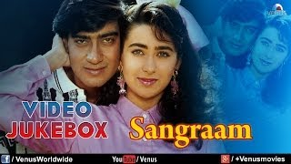 Sangraam Video Jukebox | Ajay Devgan, Karishma Kapoor, Ayesha Jhulka |