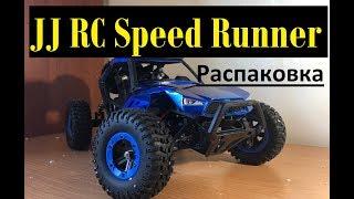 Розпакування JJ Speed RC Runner.... Гарна тачка за привабливою ціною