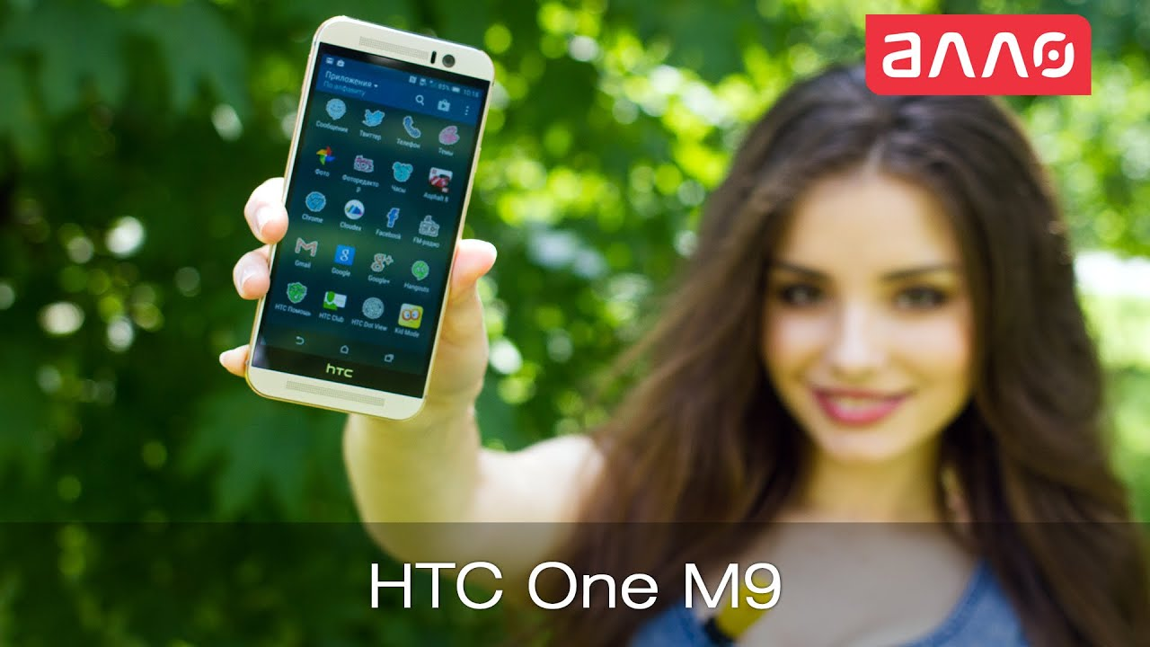 Подробные характеристики смартфона htc one m9, отзывы покупателей, обзоры и обсуждение товара на форуме.