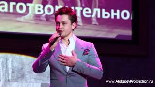 8 Дмитрий Даниленко песня  Тишина  mp4