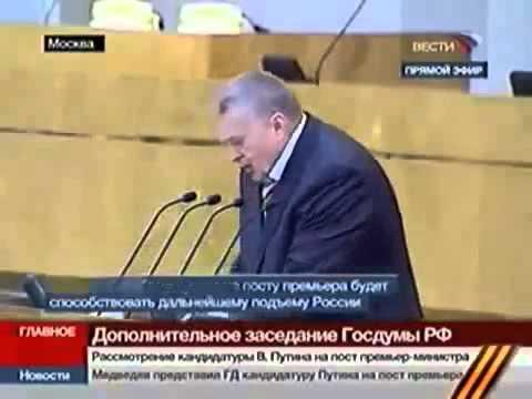 Жириновский Чай чей, кто пил чай, Зюганов пил замените