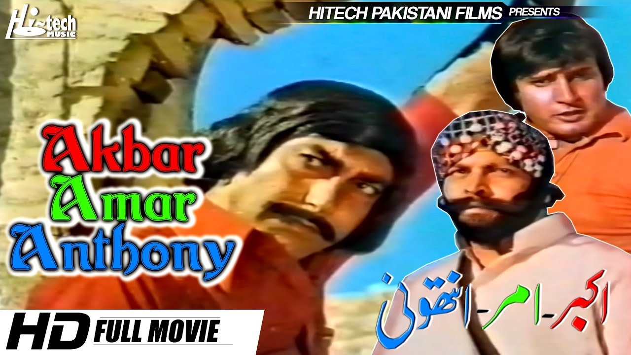 Image Result For Full Movies Amar Akbar Anthony