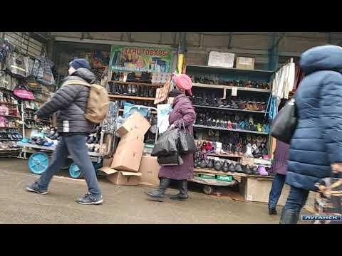 Луганск. Центральный рынок