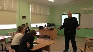 урок по Л Андрееву