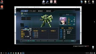 PS3 Game Dai2Ji Super Robot Taisen OG PC How to Download Install and Play Easy Guide - [EduX]