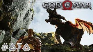 God of War 30Let