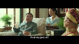 Personal Tailor Official Movie Trailer - Translator Teaser (with ENG Subs)