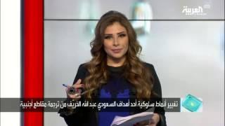 تفاعلكم: مبتعث سعودي ينشر التفاؤل بمقاطع قصيرة..