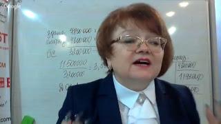 """Мастер - класс """"Основные средства: особенности учета"""""""