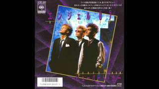 """Synth Pop (Germany, 1985) English/German version of """"Engel 07"""". The..."""